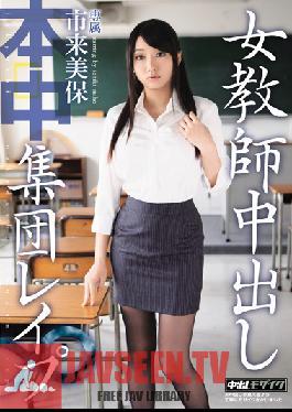 KRND-005 Studio Hon Naka Female Teacher Creampie Gang-Bang Paradise Miho Ichiki