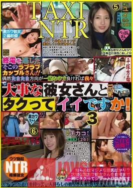 NKKD-132 Studio JET Eizo - Taxi Adultery This Loving Couple Misses The Last Train Home! It All Starts With This Fellow Who Asks To Share A Taxi Since He Happens To Be Heading The Same Direction! 3