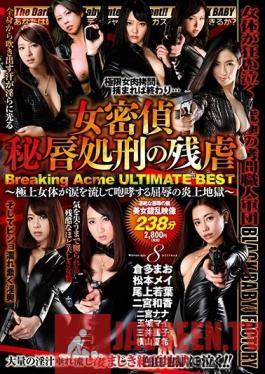 DXDB-036 Studio BabyEntertainment - The Cruel Punishment Of A Woman's Virtue Breaking Acme Ultimate Best Hits Collection - These Exquisite Women Are Tearfully Cumming In Shameful Flaming Orgasmic Hell -