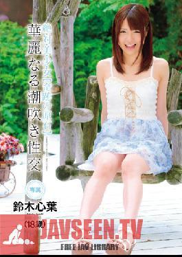 CND-063 Studio Candy Truly Beautiful Girl [A Miracle Jewel] That Does Beautiful Squirting Sex kokoha Suzuki