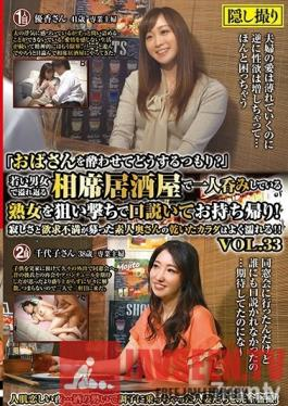 MEKO-120 Studio Mature Woman Labo - Why Are You Trying To Get An Old Lady Like Me Drunk? This Izakaya Bar Was Filled With Young Men And Women Having Fun, But We Decided To Pick Up This Mature Woman Drinking By Herself And Took Her Home! This Amateur Housewife Was Fille