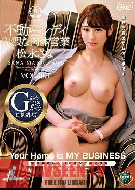 ONEZ-202 Studio Prestige - Real Estate Woman Filthy Carnal Business Sana Matsunaga vol. 001