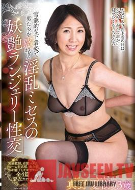 IWAN-004 Studio Center Village - The Charming Lingerie Sex With Dirty Mature Ladies Who Seduce Men In Sexy Lingerie. Natsuki Mano