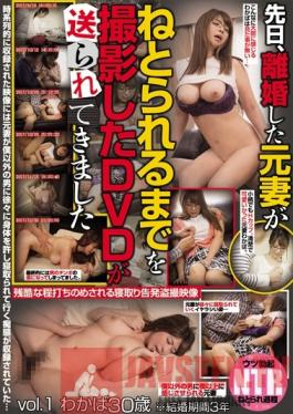 NKKD-074 Studio JET Eizo The Other Day, I Was Sent A DVD That Contained A Video Of My Former Wife (Whom I Divorced) Getting Fucked Vol.1 Wakaba 30 Years Old