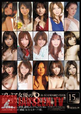 PBD-095 Studio PREMIUM - Premium Actresses' Raw Beautiful SEX 8 Hours Hi-STANDARD VISION