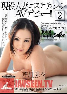 JUC-979 Studio MADONNA Real Married Woman - Porn Debut of a Massage Parlor Beautician! 2 Nana Serikawa