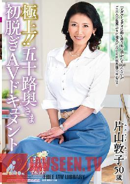 JUTA-096 Studio Jukujo JAPAN - Ultra Exquisite!! A Fifty-Something Housewife In Her First Undressing AV Documentary Atsuko Katayama