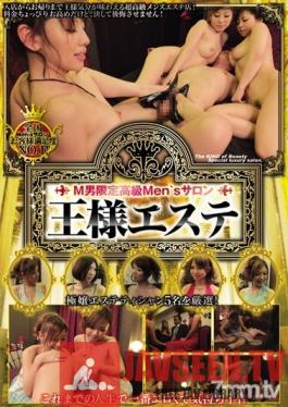 CLUB-016 Studio Hentai Shinshi Club - The Luxurious Massage Parlor for Masochistic Men