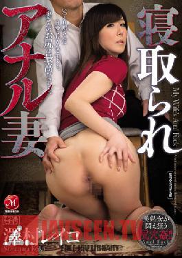 JUX-366 Studio MADONNA Anally Abused Wife Reiko Sawamura