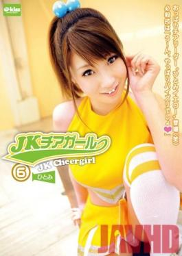 EKDV-187 Studio Crystal Eizo JK Cheergirl 6
