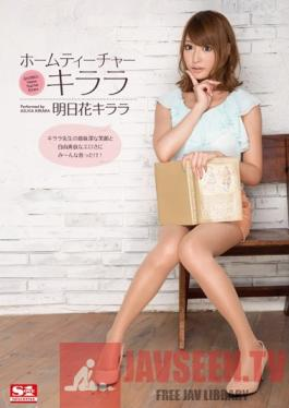 SNIS-052 Studio S1 NO.1 Style Home Teacher Kirara Kirara Asuka