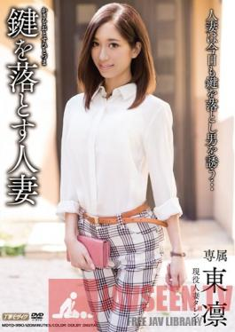 MDYD-990 Studio Tameike Goro Married Woman Drops Her Key Rin Azuma