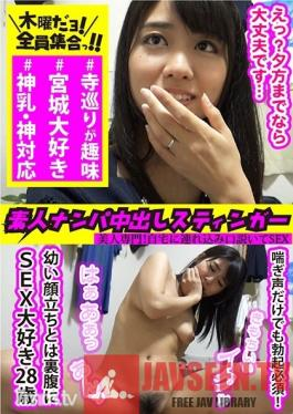 VOV-010 Studio It's Thursday! Everyone Gather Up!! - Amateur Pickups And Creampies Stinger 12. She Loves Old Pop Songs, Cheap Sweets And Sex. A Beautiful Married Woman With Black Hair Can't Stop Talking Dirty. Intense Kisses And Creampies!!
