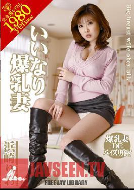 VEMA-016 Studio VENUS Submissive Wife With Colossal Tits - Rio Hamazaki