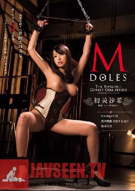 TOLL-005 Studio AVS collector's M Doles The Bondage Corset Girl fetish Saki Hatsumi