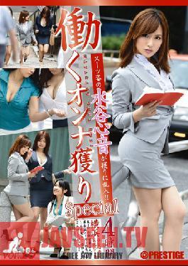 YRZ-048 Studio Prestige Seducing Working Women [Capturing And Penetrating Suit Wearing Girl Kokone Mizutani  !] vol.19 SP