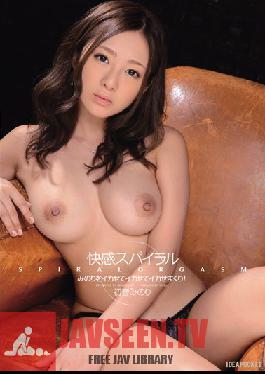 IPZ-277 Studio Idea Pocket - Pleasure Spiral Make Minori Cum Over and Over! Minori Hatsune