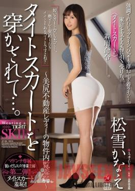 JUY-084 Studio MADONNA She Was Forced To Wear A Tight Skirt... The Shame Of A Real Estate Sales Lady Kanae Matsuyuki