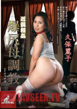 JUTA-012 Studio Jukujo JAPAN Fakecest Huge Ass Stepmom Breaking In Reiko Kubo