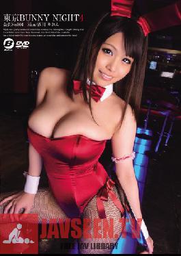 BF-272 Studio BeFree Tokyo Bunny Night 4 - Rion Nishikawa