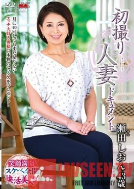 JRZD-835 Studio Center Village - A Married Woman's First Porn Shoot. Shion Seta