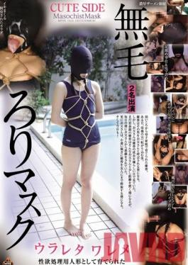 NITR-096 Studio Crystal Eizo Hairless Loli In A Mask. Pussy For Sale