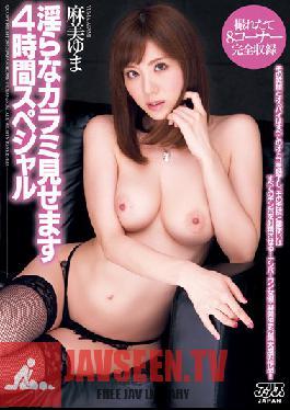 DV-1443 Studio Alice JAPAN A Taste of Sex 4 Hour Special: Yuma Asami