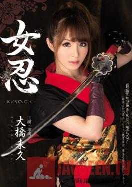 MIDE-060 Studio MOODYZ Ninja Girl Miku Ohashi