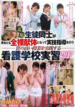 SVDVD-606 Studio Sadistic Village Humiliation: Male And Female Students Alike Get Naked At This Nursing College To Learn Practical Skills 2017