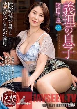 SPRD-1129 Studio Takara Eizo - My Stepson. A Stepmom Is Driven Crazy By Her Horny Son Chisato Shoda