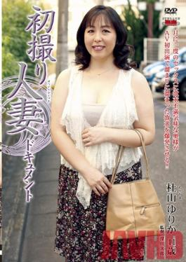 JRZD-249 Studio Center Village Documentary: Wife's First Exposure Yurika Moriyama