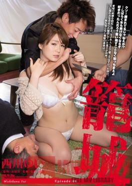 SHKD-709 Studio Attackers Besieged Episode:06 Yui Nishikawa