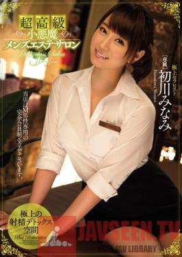 MIDE-287 Studio MOODYZ Super High-Class Men's Massage Parlor With Little Devils. Minami Hatsukawa