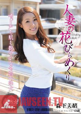 MYBA-012 Studio Hitozuma Engokai/Emmanuelle - Peeling Back The Flower Petals Of A Married Woman Mio Morishita