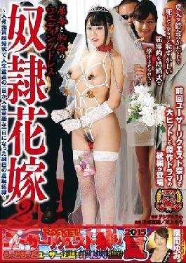 RCT-747 Studio ROCKET Humiliating, Shameful Wedding Dress - Slave Bride 2 Mao Hamasaki Yu Kawakami