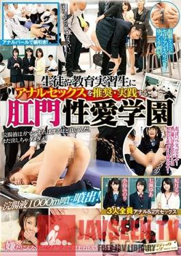 SVDVD-712 Studio Sadistic Village - Welcome To Anal Sex Academy! Anal Sex Training For Students And Student Teachers
