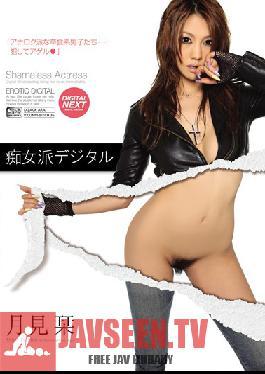 SOE-307 Studio S1 NO.1 Style Shiori Tsukimi, Digital Slut
