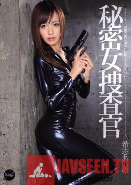 IPZ-104 Studio Idea Pocket - Secret Female Investigator - Beautiful Agent Caught in an Slutty Trap - Aino Kishi