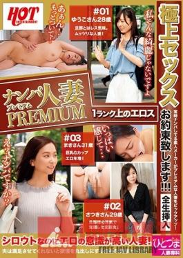 HEZ-100 Studio Hot Entertainment - Married Woman Premium Nampa Pickup Action Eros Company Action That's A Cut Above The Rest