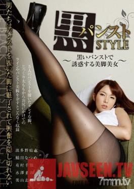 SS-028 Studio GLORY QUEST - Black Pantyhose Style - Babe with Beautiful Legs' Pantyhose Temptation