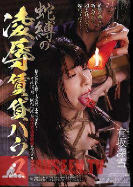 JBD-239 Studio Attackers - Bondage Torture & Rape Rental House Miyuki Arisaka