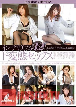 ONSD-647 Studio S1NO.1Style Kinky Sex De 32 People Intelligent Beauty