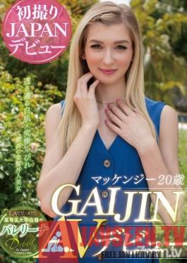 HIKR-132 Studio High-Kara/Mousouzoku - GAIJIN Adult Video Debut Mackenzie 20 Years Old We Discovered This Ballerina In LA Who Attends A Famous University
