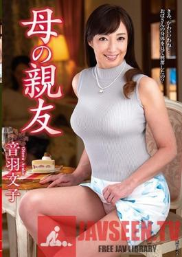 VEC-338 Studio VENUS - My Mother's Best Friend Ayako Otowa