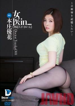 VDD-095 Studio Dream Ticket A Female Doctor In The Coercion Suite(Doctor Yuuka) (30)