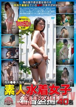 TASH-236 Studio Red So Many Girls Just Change Outside Without a House or Locker Room...LOL! Peeping On Amateur Girls Changing Into Swimsuits on Shonan Coast 40 Girls