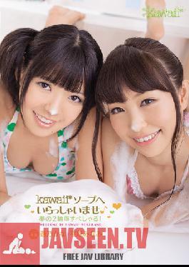 KAWD-449 Studio kawaii Welcome to Kawaii Soapland Dream 2 Girls at the Same Time! Kana Aono Minami Hirahara