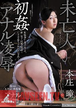 JUC-825 Studio MADONNA Widow First Forced Anal Torture & Rape Honjou Hitomi