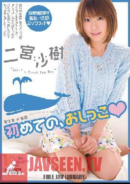 MIGD-463 Studio MOODYZ Beautiful Girl x Squirting First Pee Saki Ninomiya