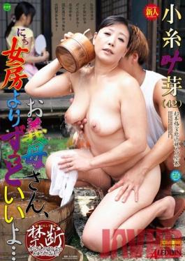 SPRD-688 Studio Takara Eizo My Stepmother, Is Way Better Than My Wife... Kaname Koito